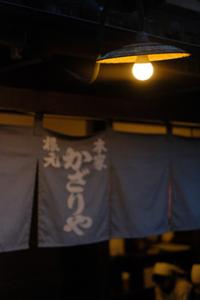 ゆったりと 大徳寺周辺 散策撮影会(2月11日) @ 京都市 | 京都府 | 日本