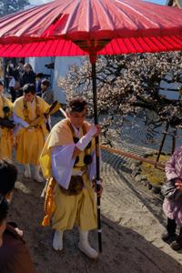 節分会 吉田神社~聖護院へ 散策撮影会(2月3日) @ 京都市 | 京都府 | 日本