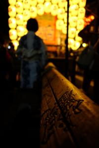 御手洗祭から祇園祭 後祭へ 散策 撮影会(7月21日) 京都 @ 京都市 | 京都府 | 日本
