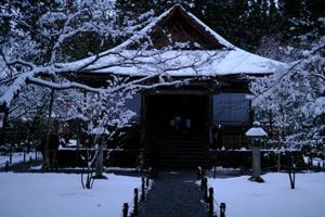 冬の三千院でゆったりと 散策 撮影会  2月13日 京都 @ 京都市 | 京都府 | 日本