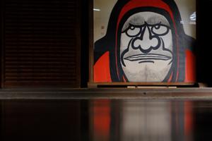 等持院から竜安寺へ 初秋の古都 散策撮影会 10月9日 京都 @ 京都市 | 京都府 | 日本